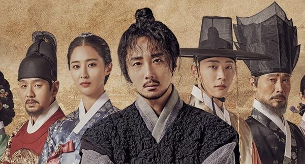 ポッサム 韓国ドラマ